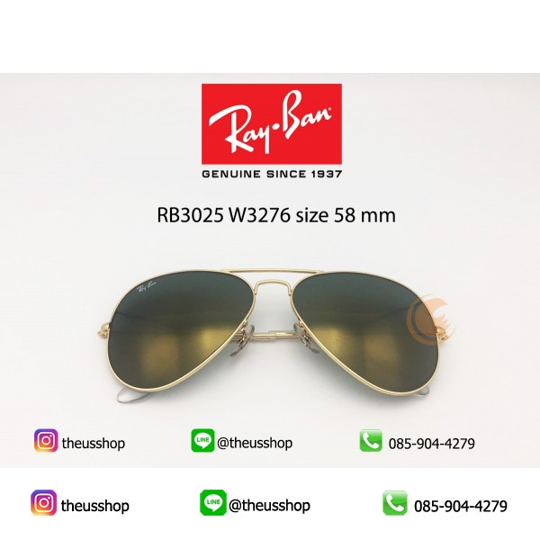 RB3025 W3276
