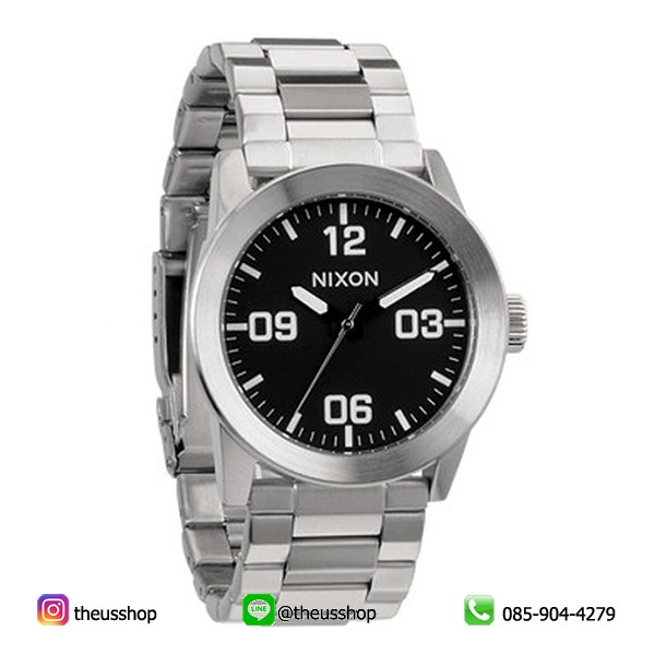Nixon Private SS A276-000