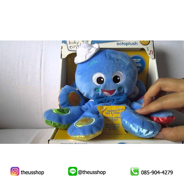 Baby Einstein Octoplush-1