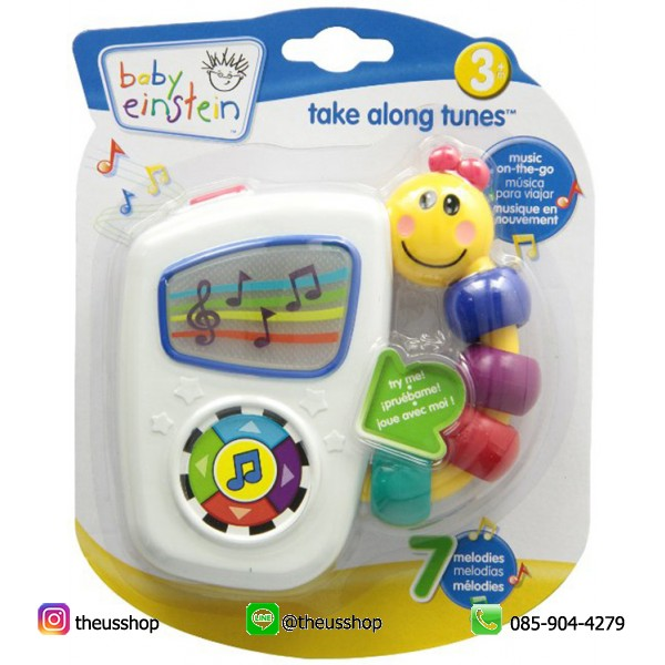 Baby Einstein Take Along Tunes-1