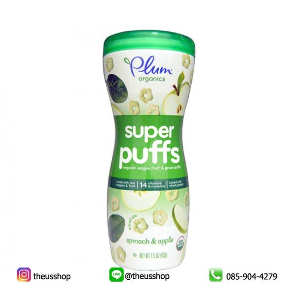 Plum Super Puffs Apple with Spinach