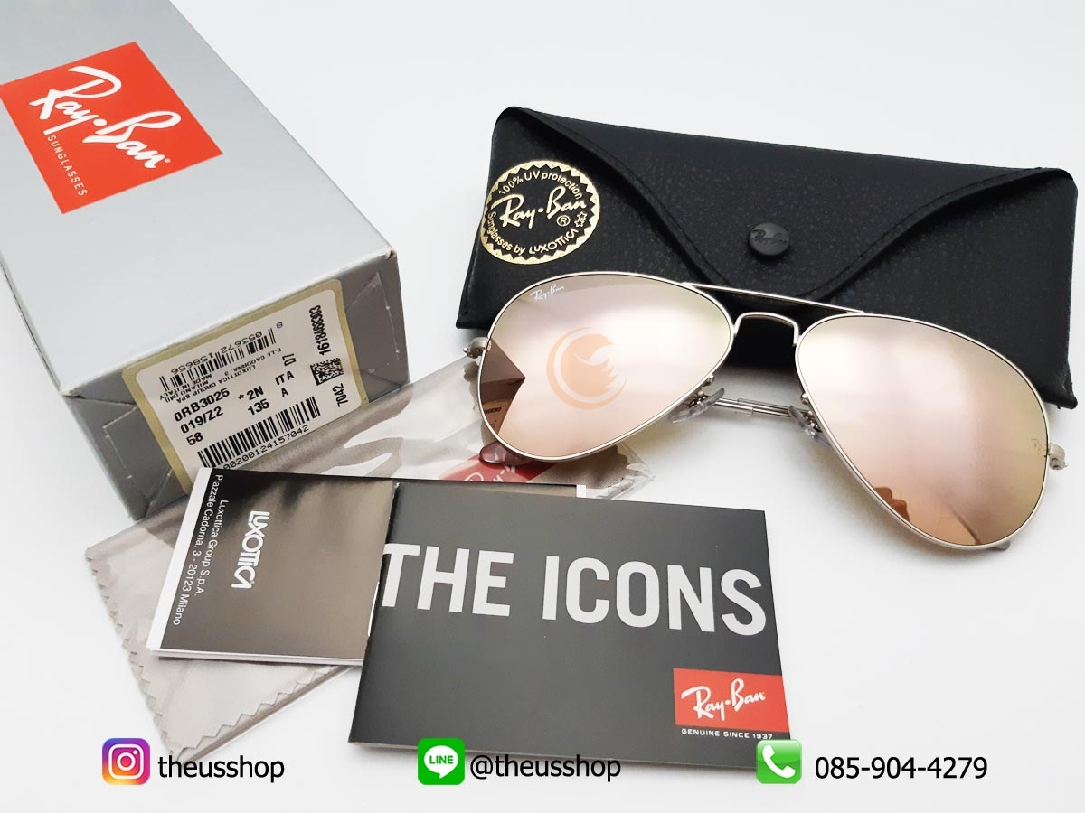 แว่น Aviator Flash lenses RB3025 019/Z2